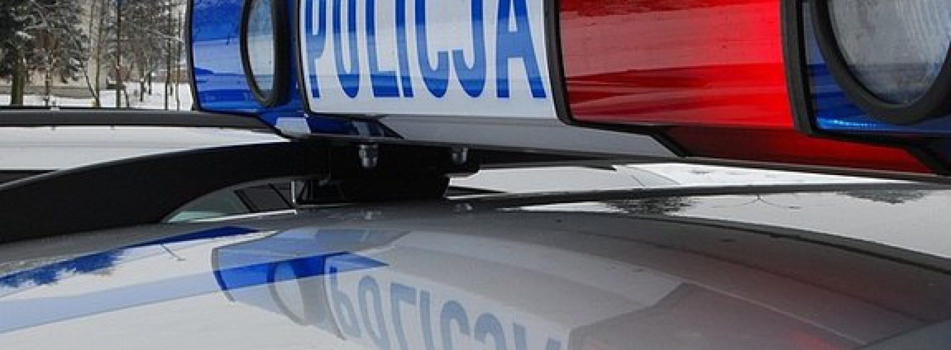 WYSTAWA O HISTORII POLICJI PAŃSTWOWEJ II RP